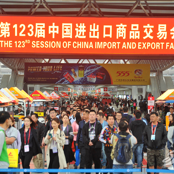 The 123rd Canton Fair – China Bicycle accessories own great Marketable in Uruguay