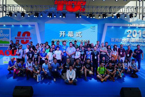 2018 The 13th Asia Outdoor Trade Show and Asian Bicycle Exhibition