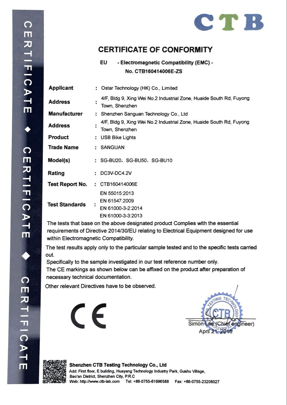 The certifications of LED bike light manufacturer